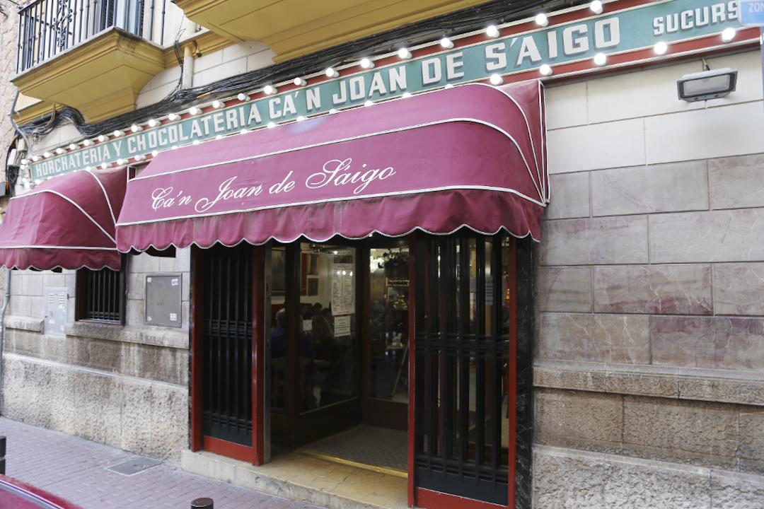 Can Joan de s'Aigo, local exterior de Baró Santa Maria del Sepulcre