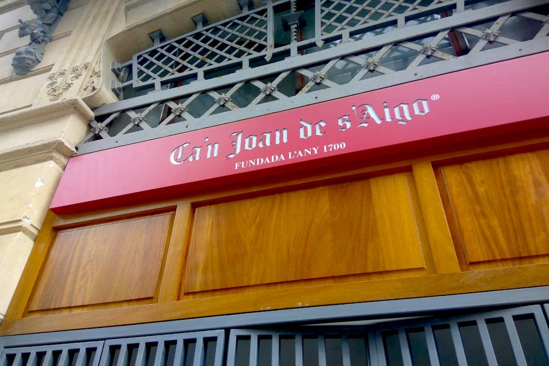Nuevo local Can Joan de s'Aigo en calle Sindicat, fotografia del exterior